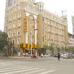 Photo of Super 8 Hotel Shenyang Xing Gong