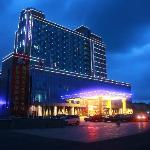 Photo of Yuhuan Sightseeing International Hotel