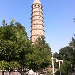 Chengtian Temple (West Pagoda)