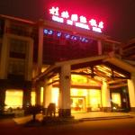 Foto de Guilin International Hotel