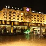 Grand Mercure Qingdao Airport