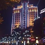 Φωτογραφία: Huayu International Hotel