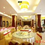 Photo of Jianghe Hotel