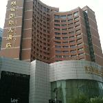 Foto de Oriental Pearl International Hotel