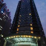 Photo of Swiss-Belhotel Hefei
