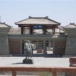 Yangguan Historic Sites