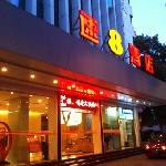 Super 8 Fuzhou Wuyi North Road resmi