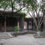 Rongguo House