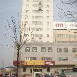 Photo of New Century Business Hotel Hubin Road Dezhou