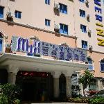 Foto van Mix.Hotel Baihe Holiday Hotel