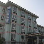 Photo of Metropolis Forest Hotel Hangzhou