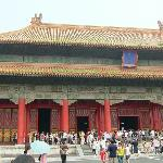Hall of Great Harmony (Taihe Dian)