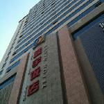 Photo of Lanyu Business Hotel