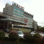 Photo of Hua Shan Hotel