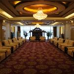 Fucheng International Hotel resmi