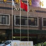 Photo of Zhejiang Jindu Hotel