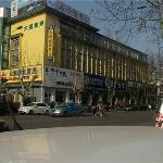 Photo of Dazhan Rujia Hotel