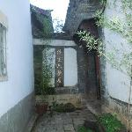 Photo of Fusheng Liumeng Guest House