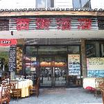 Photo of West Street Hotel Yangshuo