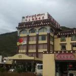 Foto de Chuanzhu International Hotel