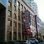 Xiaozi Holiday Hotel Harbin Central Auenue