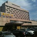 Photo of Shirle Swan Hotel
