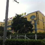Foto de Home Inn (Shanghai Yanggao Middle Road)