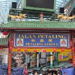 Photo of Petaling Street Hotel