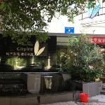 City Inn ShenzhenHappy Valley resmi