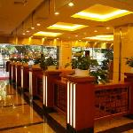 Photo of Haiyuan Hotel