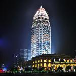 Huasheng Jiangquan City Hotel