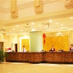 Foto van Heping International Hotel