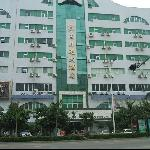 Jintone Hotel (Nanning March Flower Hotel)