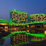 Foto de Holiday Inn Nanyang
