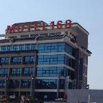Photo of Motel 168 (Guangzhou Baiyun Airport)
