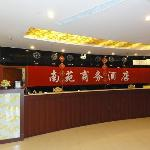 Foto de Nanyuan Business Hotel