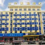 Xinzhongjing Quick Hotel