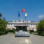 Photo de Yuntian Garden Hotel
