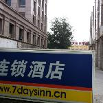 Foto van 7 Days Inn Beijing Madian Bridge 2nd