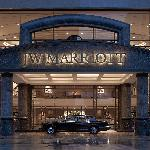 JW Marriott Hotel Chongqing