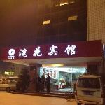 Photo de Chengdu Sohu Hotel