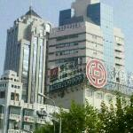 Φωτογραφία: Jinjiang Inn (Shanghai The Bund)