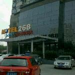 Photo de Motel 268 (Shanghai Yushan Road)