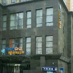 Photo of Motel Yotel QQ Shanghai Yushan