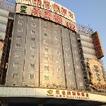 Photo of Vienna Hotel Beijing Shouti