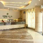 Foto de Private Home Apartment Guangzhou Phoenix Huadu