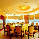 Φωτογραφία: Jinhui International Hotel