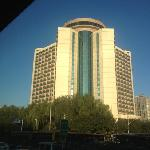 Foto de China Resources Hotel