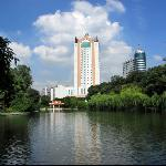 Photo of International Peace Hotel Hefei