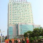 Minxi Hotel Longyan
